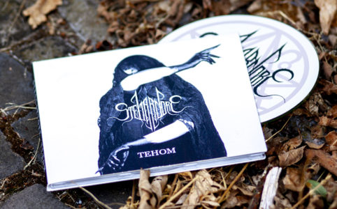 Stellarvore - Tehom